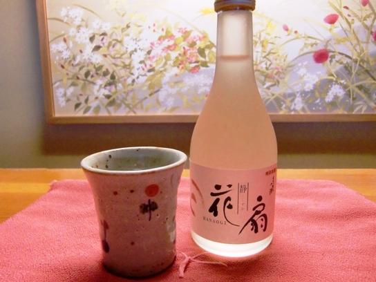 日本酒と器