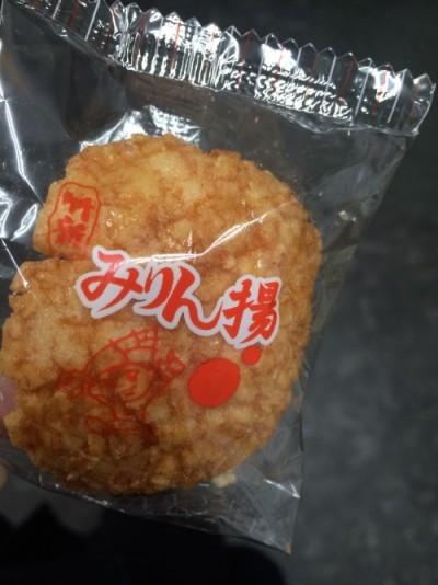 28年2月1お菓子